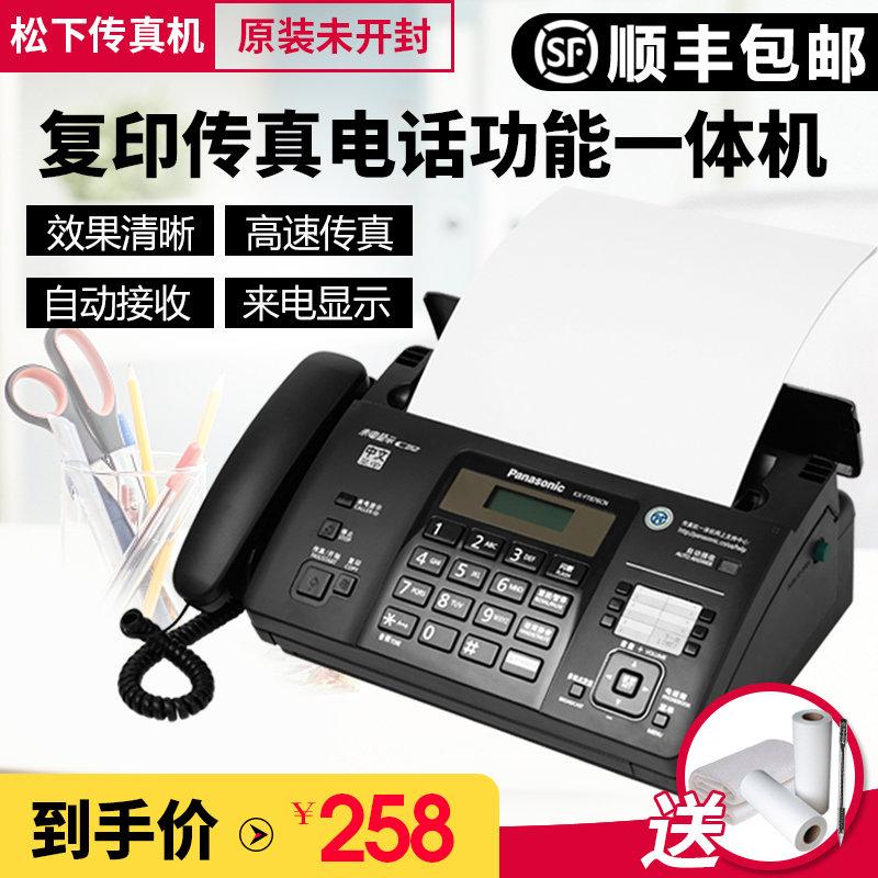Доставка от компании sf express включена совершенно новый panasonic KX-FT872/876CN горячей умный бумага биография действительно машинально копия машина китайский шоу