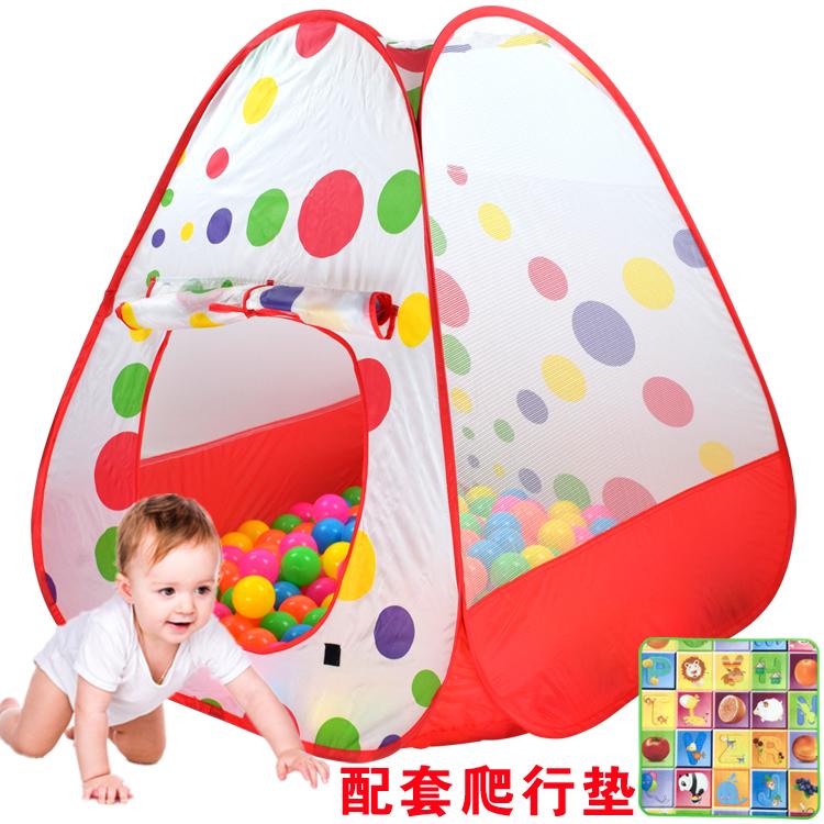 儿童帐篷游戏屋室内游乐场小帐篷玩具屋女孩公主房宝宝帐篷小房子券后21.90元
