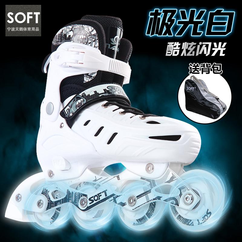 SOFT溜冰鞋成人旱冰鞋滑冰鞋儿童全套装直排轮滑鞋初学者男女可调