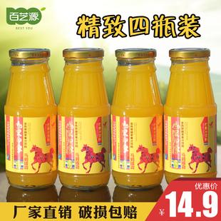 山果印象果汁330ml*6瓶芒果汁山楂汁橙汁椰汁玻璃瓶饮料 果味饮料