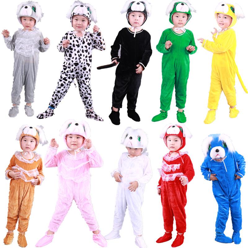 儿童动物服斑点狗演出服花狗黄小狗表演服装我和小狗来唱歌舞蹈服