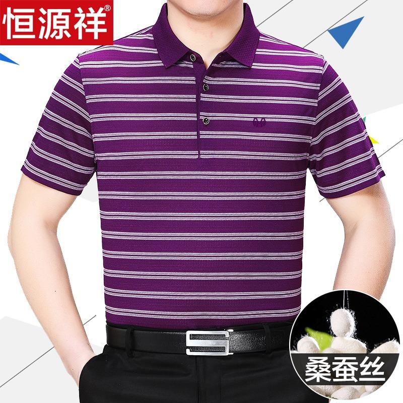 恒源祥新款桑蚕丝短袖t恤中年男士polo衫翻领薄款夏季条纹体恤衫