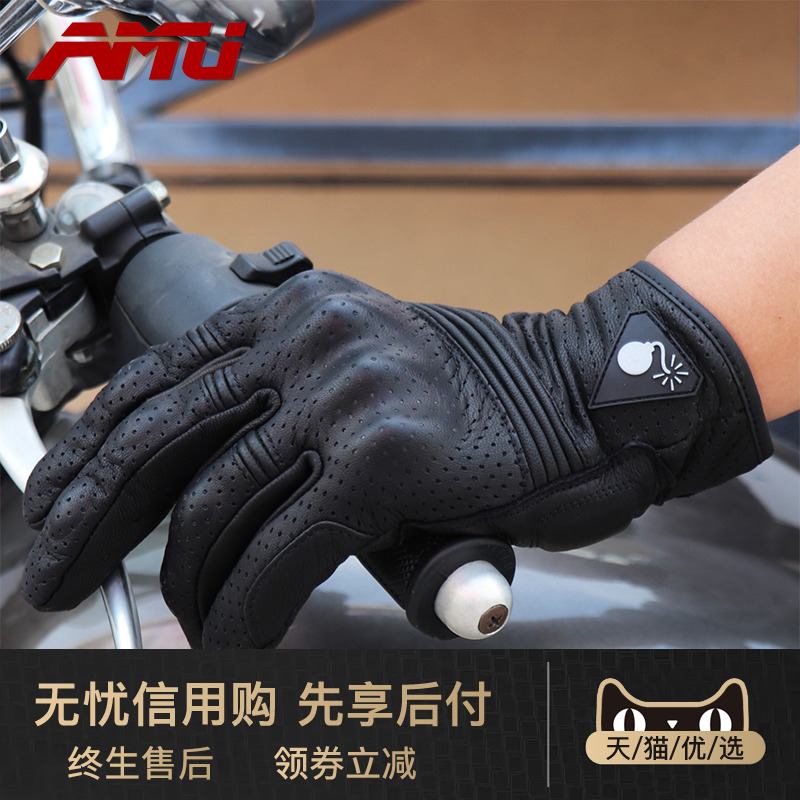 Перчатки мотоциклетные Артикул 570424247084