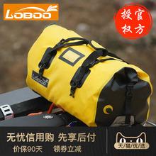 バッグはヘルメットヘルメット保護袋ポーチフルヘルメットクロスカントリーヘルメット3M反射防水入場パッケージをヘルメットオートバイは、パッケージクーリエバッグの防水キャンバスバッグ小包騎士エッジング防水バッグバイクリアテールを出荷