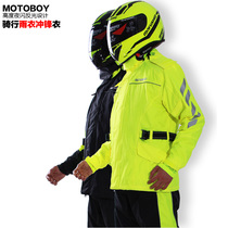 Motoboy Motorcycle Knight Equipment split riding raincoat multifunctional rainproof racing clothes set Rain gear