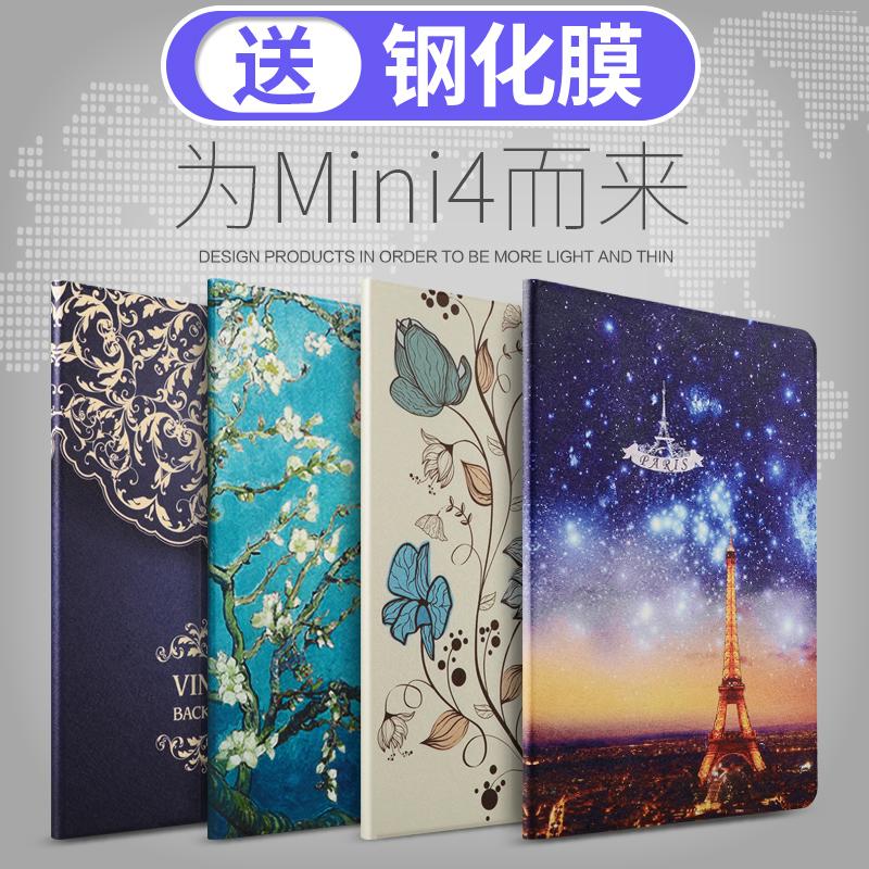 苹果iPad Mini4保护套ipda mini2/1/3迷你4皮套A1538平板电脑壳A1489硅胶软7.9英寸2018款超薄a1599仙女外套