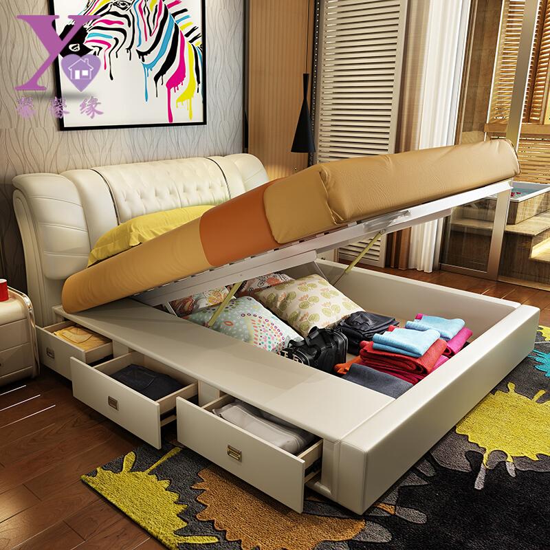 皮床 床 真皮床 软床双人床1.8米 小户型皮床 婚床现代皮艺床储物