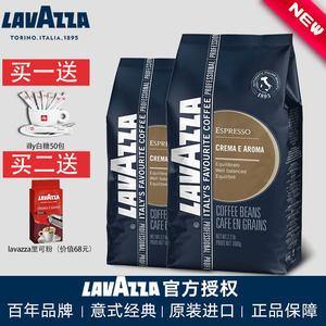 意大利进口lavazza拉瓦萨可咖啡豆