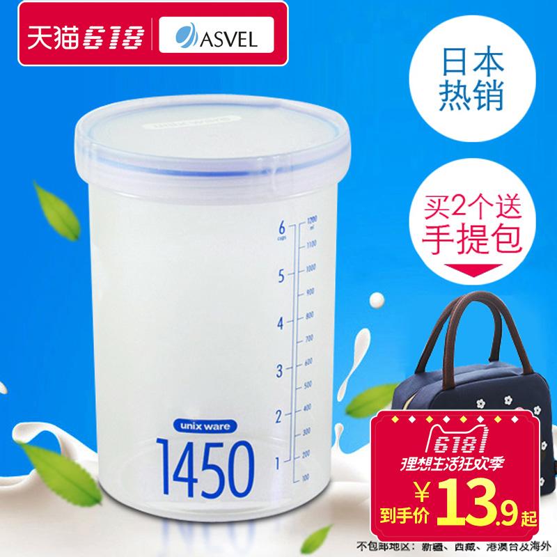 日本Asvel奶粉罐密封罐防潮調味料瓶奶粉儲藏保鮮盒