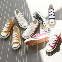查看环球帆布鞋女鞋百搭小白鞋球鞋春秋板鞋2021年新款夏季薄款布鞋女价格