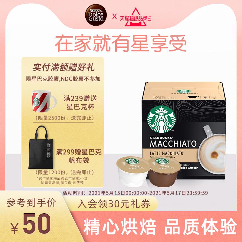 Коллекции на тему Starbucks Артикул 598506511770