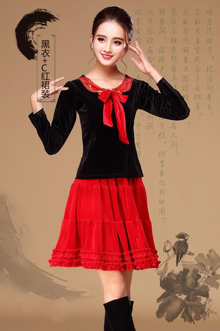 广场舞蹈服装长袖女 秋冬季新款加厚金丝绒套装上衣裙裤跳舞衣