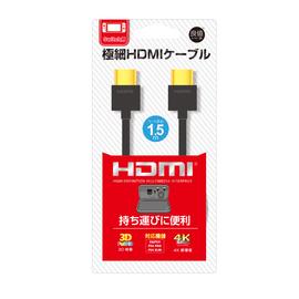 良值任天堂switch用HDMI线2.0版 3D视频线 NS配件 4k数字高清线