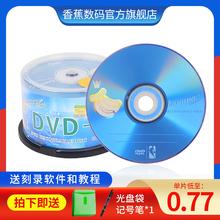dvd光盘4.7G 16X光盘dvd刻录盘空白光盘dvd光碟片刻录盘刻录光碟空光盘投标盘系统盘游戏盘