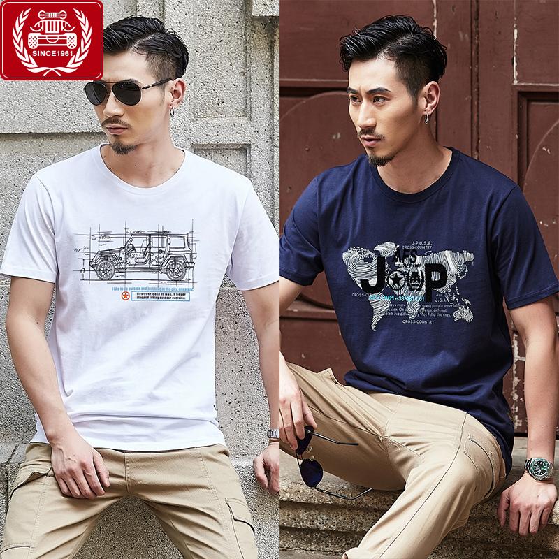 Мужские футболки Артикул 564436775526