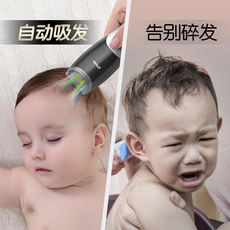 婴儿自动吸发理发器静音超宝宝剃头儿童神器剃发充电推自己剪家用 thumbnail