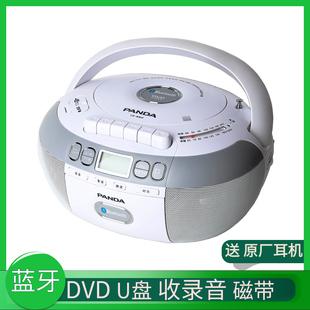 熊猫CD-880学生可复读DVD光碟播放机磁带收录音USBTF卡盘转录蓝牙图片