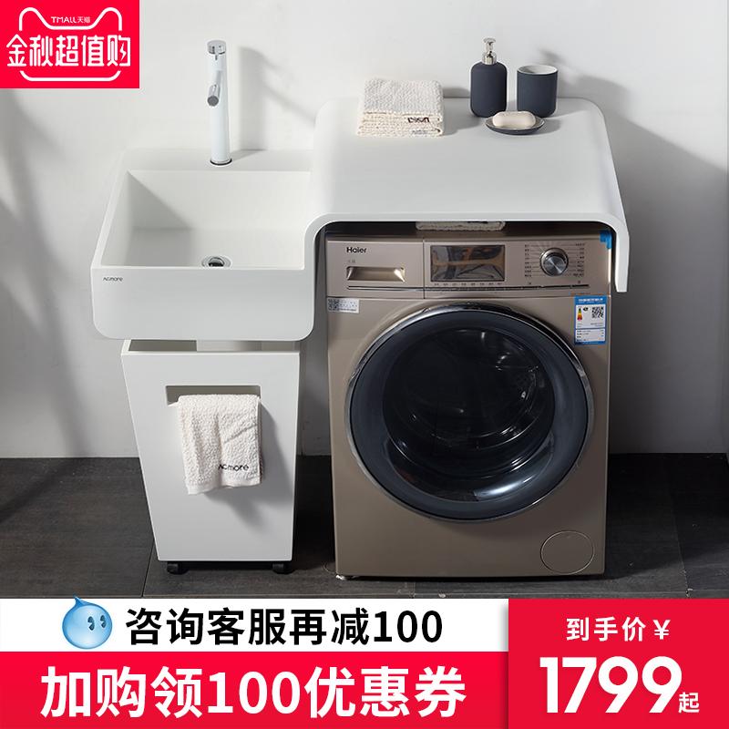 包邮阳台洗衣机柜子脸盆一体柜组合卫生间洗衣池洗手台盆柜洗衣柜伴侣
