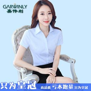2020包邮 白衬衫女修身收腰V领细斜纹衬衣长短袖职业OL职业工服