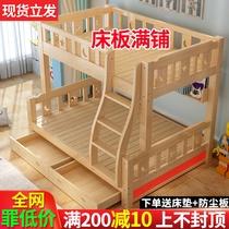 上下床双层床高低床全实木两层儿童子母床二胎大人双人上下铺木床
