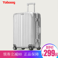 Toboog Luggage Luggage, Female 20-bar Luggage, Aluminum Frame, 24 Luggage, Universal Wheel, 26 Boarding Luggage, Male 29 inches