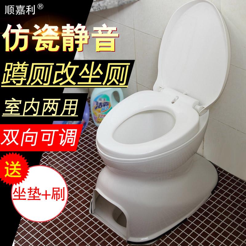坐便椅子老人坐便器移动马桶家用便携式老年孕妇厕所蹲厕改坐便凳