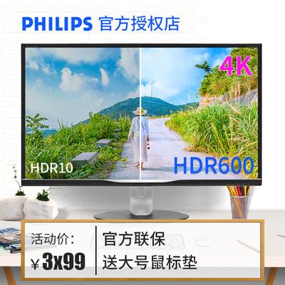 32寸显示器 4K网店地址