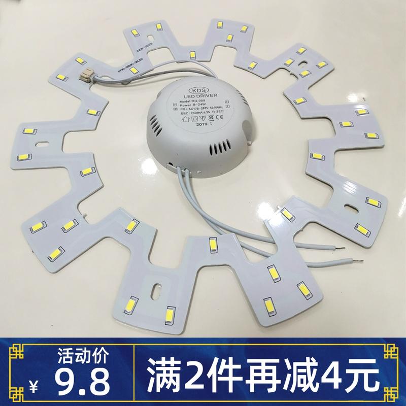 Энергосберегающие лампы Артикул 523973748707