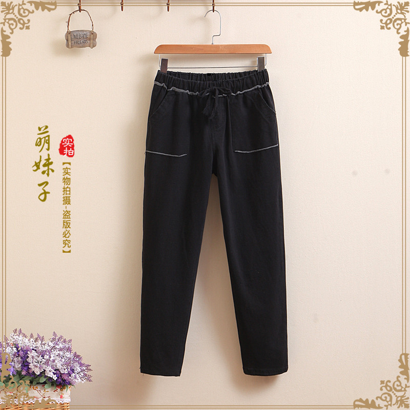Autumn new elastic waist high waist knitted jeans womens trousers fattening plus size high elastic straight tube four side elastic
