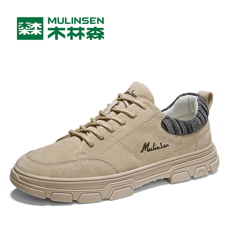 Mullinson men's shoes fashion shoes 2020 new men's casual shoes Korean version all-around board shoes spring Martin shoes men's low top