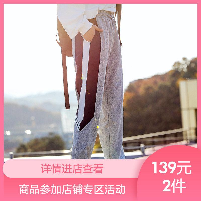 韩都衣舍2019春装新款女装韩版宽松哈伦运动休闲裤GW10529阨 thumbnail