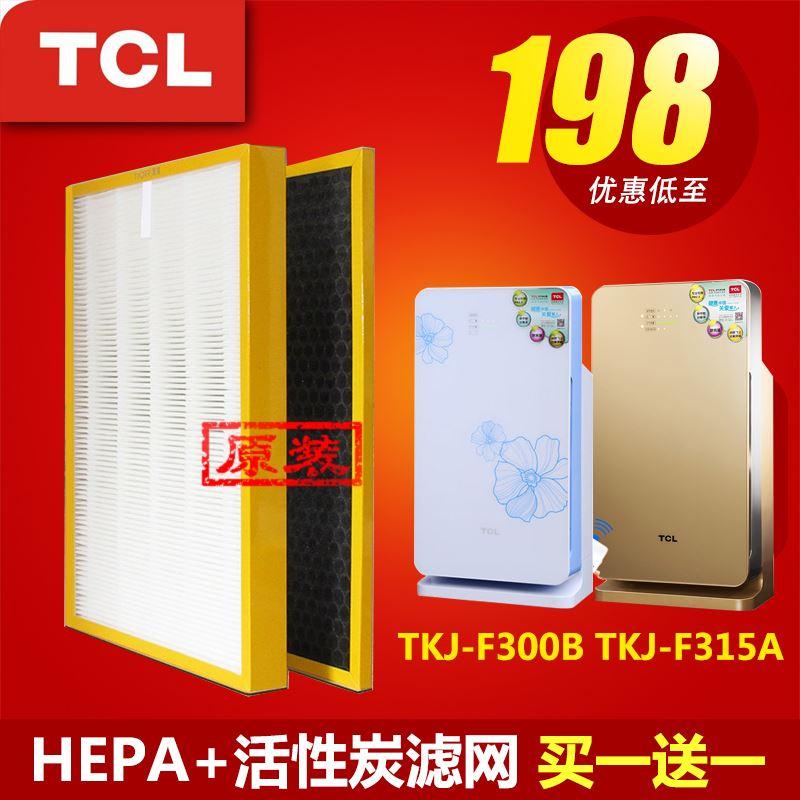 [彩虹桥百货净化,加湿抽湿机配件]TCL空气净化器TKJ-F300B/月销量0件仅售198元