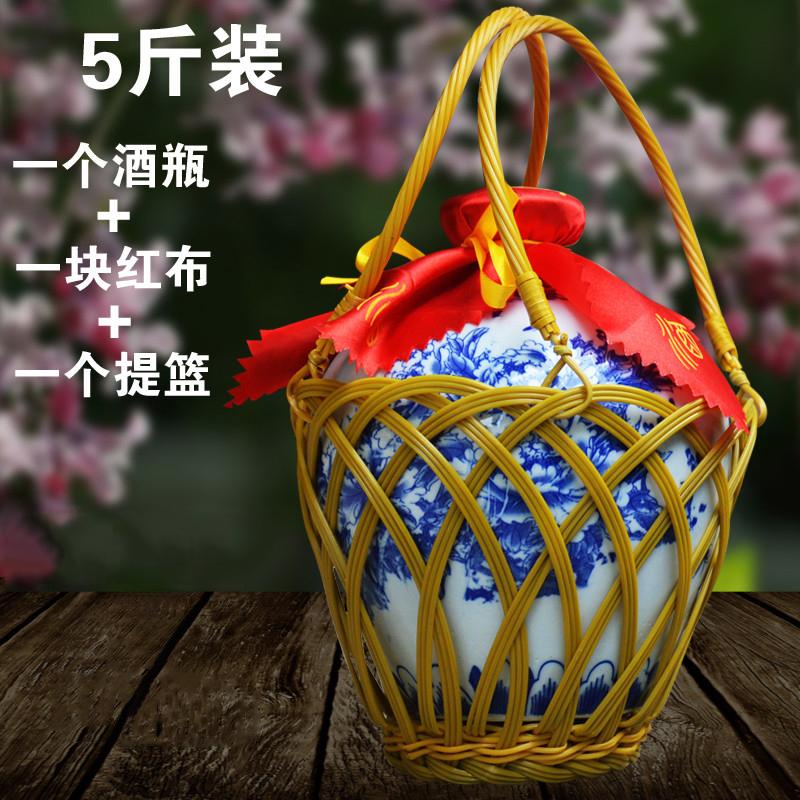 酒瓶5斤陶瓷酒坛提篮酒罐景德镇酒具工艺酒壶装饰包装空酒瓶