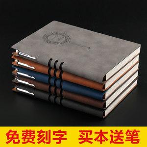 a5简约办公笔记本子会议商务笔记本