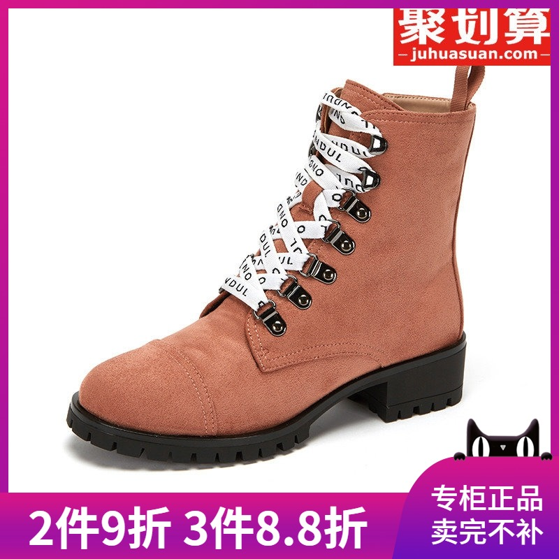 Daphnes classic round head with suede casual Martin boots female 1018605859