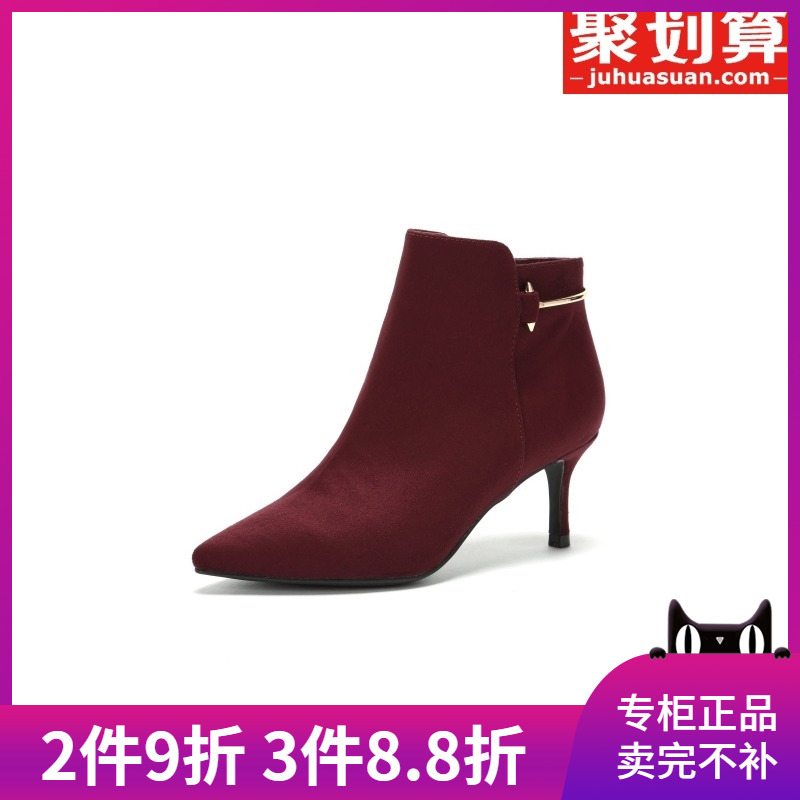 Daphnes new winter suede high heel pointed frosted fashion boots 1017605236