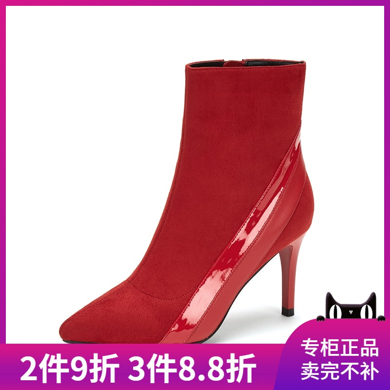 Daphnes winter elegant ol style suede stitching high heeled boots for women 1018605840