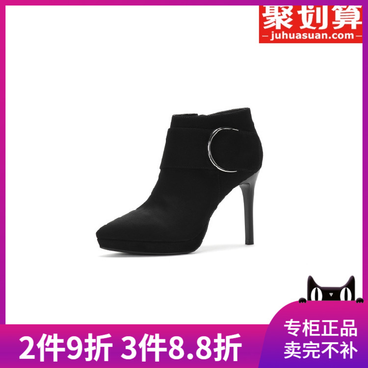 Daphnes new autumn and winter boots thin heel short boots womens pointed suede short boots 1017605125