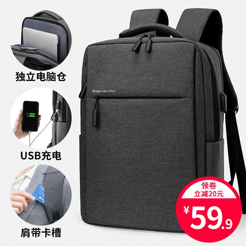 笔记本电脑包15.6寸14男女适用于苹果联想华为背包双肩包17.3英寸