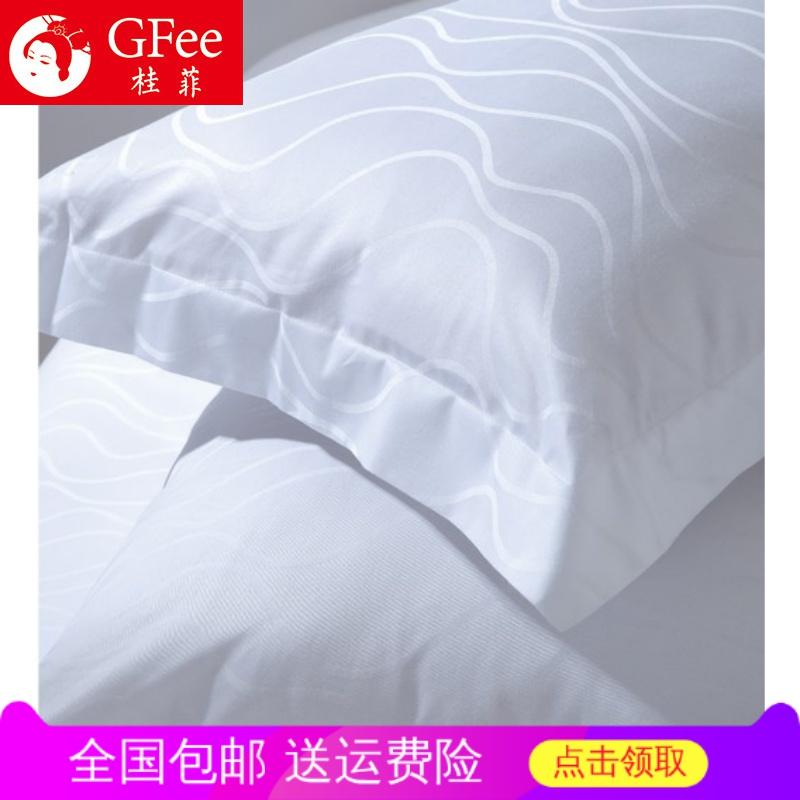 酒店专用床单被套四件套五星级快捷宾馆上品白色欧式风格背的被子