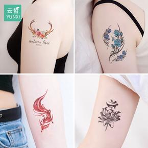 60张纹身贴男女防水持久ins风小清新可爱仿真性感刺青网红贴纸