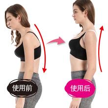 夏季驼背矫正器带男女成年隐形超薄儿童直背部开肩开背神器