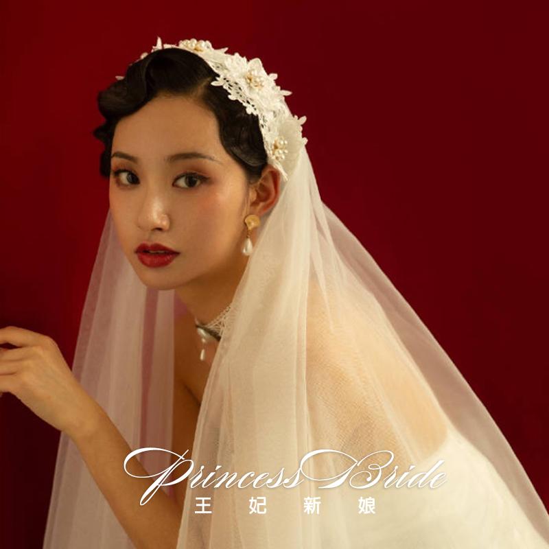 王妃新娘复刻自制款写真复古头纱满49.00元可用10元优惠券