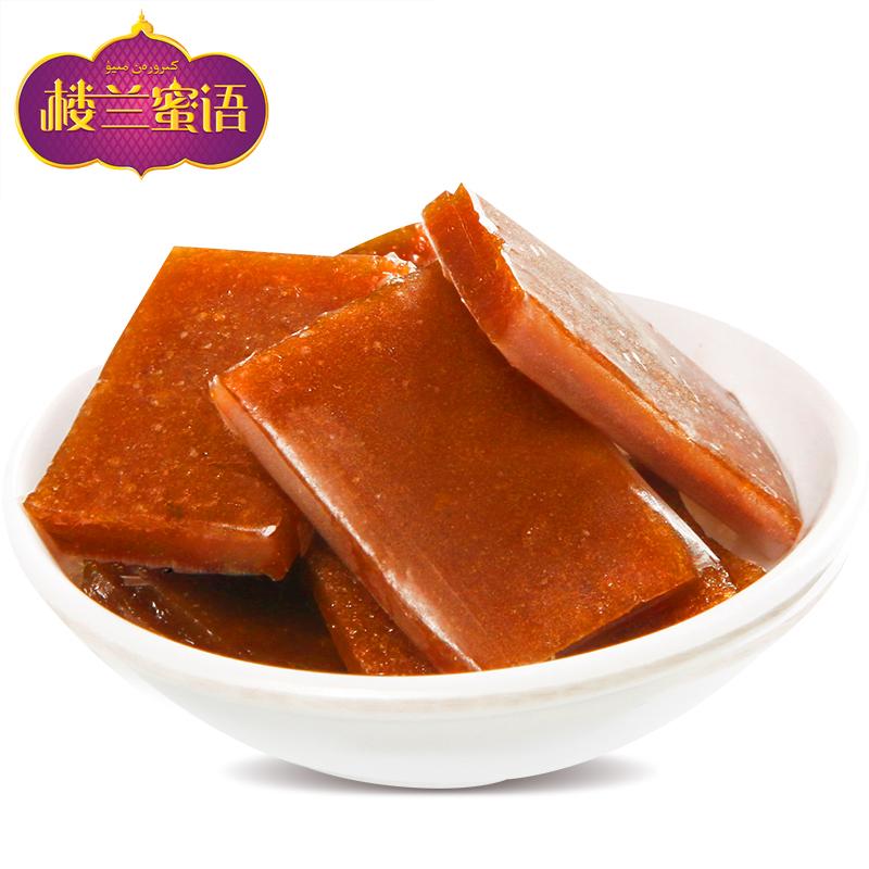 ~樓蘭蜜語_酸棗糕240gx3包~特產 零食酸甜開胃酸棗糕食品