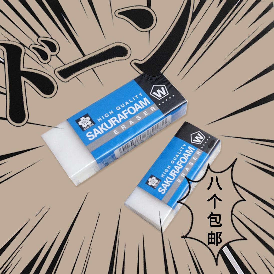 Доставка качественной продукции включена япония цветение вишни эскиз скорость запись ластик вытирать размер превышать чистый ластик сассафрас прекрасный техника тест тест специальный
