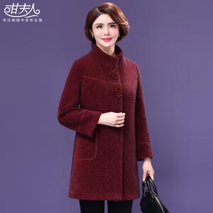 甘夫人2019秋冬装新款中老年妈妈装上衣仿雪貂绒大衣中长款外套女