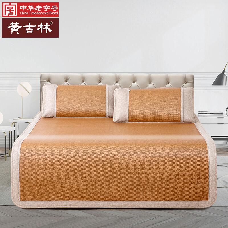 Декоративные одеяла и подушки / Прикроватные коврики Артикул 612679613491