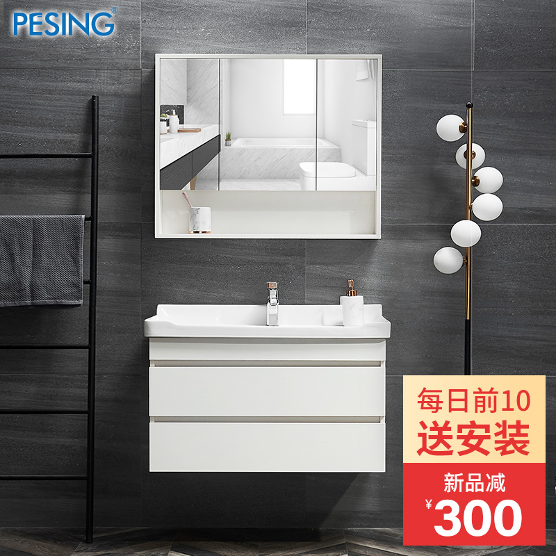 柜现代简约卫生间洗漱台卫浴室柜12月12日最新优惠