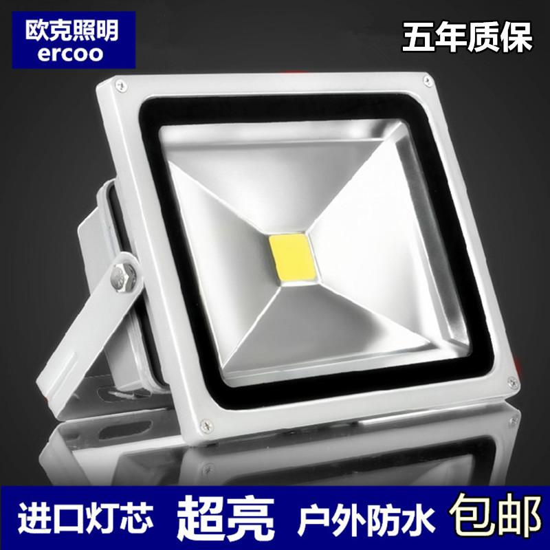 LED литье светящаяся лампа литье прожектор 10w20w30w50w водонепроницаемый на открытом воздухе свет на открытом воздухе реклама свет 100w прожектор уличные