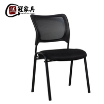 Computer Chair Home Office staff Chair Reception Conference Chair fashion ergonomic NET chair YH23502